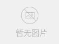 草榴社区官网iOS软件