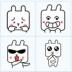 方块兔QQ表情包