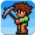 泰拉瑞亚(含数据包) V1.2.7899 PC版