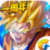 龙珠激斗 V1.12.0 安卓版