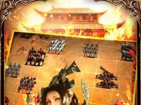 三国志大皇帝苹果版_三国志大皇帝iphone/ipad版V1.0苹果版下载