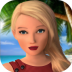 Avakin Life V1.14.6 苹果版