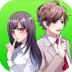 秘密关系开始啦短讯风格恋爱 V1.0.9 苹果版