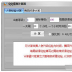 QQ炫舞经验计算器