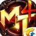 我叫MT4手游 3.1.1.1