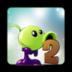 植物大战僵尸2国际版 破解版 6.9.1