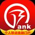徽商银行安卓版 4.0.9