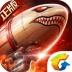 红警OL安卓版 1.4.88