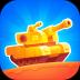 坦克之星 破解版 1.1
