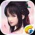 仙剑奇侠传四iPhone版 0.0.296