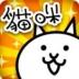猫咪大战争无限罐头版 8.1.0