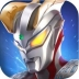 奥特曼热血英雄苹果版 1.0.2