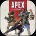 Apex英雄苹果版