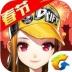 QQ飞车安卓版 1.11.0.13274