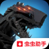 全金属怪物 v0.5.2 安卓版