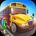 校车模拟 V1.0 苹果版