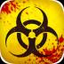 生化危机 v1.2.2 安卓版