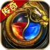 龙之传奇2变态版 V1.0 变态版