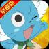 妖尾2魔导少年 V1.0.0安卓版