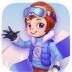 极限滑雪官方版 V1.0 苹果版