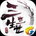 三生三世十里桃花手游 V1.0.9 PC版