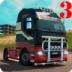 欧洲世界卡车模拟器3 V3.6 安卓版