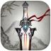 新倚天剑传奇 V1.0 苹果版