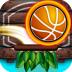 篮球 V1.6.1 苹果版
