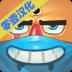 兄弟连(BroGuns) V1.0.0 安卓版