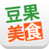 豆果美食iphone版 6.9.20