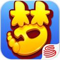 梦幻西游V1.17.0 苹果版版