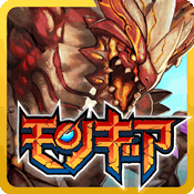 怪物齿轮(Monster Gear) V1.1.3A 破解版