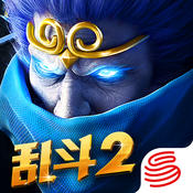 乱斗西游2 V1.0.14 IOS版