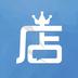 微商微店助手 V1.2 安卓版
