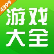 4399游戏盒安卓版 4.4.0.32