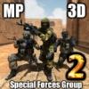 特种部队小组2 V1.1 安卓版