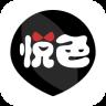 悦色app苹果版_悦色app最新版V2.1苹果版下载