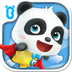宝宝巴士游戏下载_宝宝巴士苹果版V8.8.13.00苹果版下载