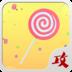 球球大作战棒棒糖攻略 V1.4.1 安卓版