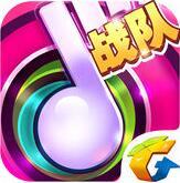 节奏大师iphone版2.5.10