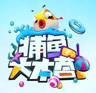 捕鱼大本营_捕鱼大本营安卓版V1.0安卓版下载