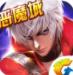 魔龙与勇士V1.0 苹果版