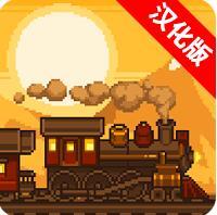 小小火车汉化版 V1.3.5 安卓版