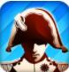 欧陆战争4拿破仑V1.4.1 苹果版