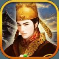 大唐皇帝游戏免费下载_大唐皇帝手游官网下载V1.0安卓版