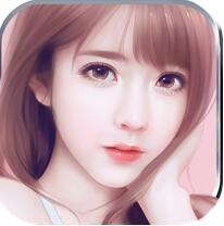 霸道的总裁内购破解版下载_霸道的总裁无限钻石版免费下载V1.0.1安卓版
