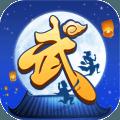 武林外传 V1.32.14 IOS版