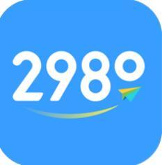 2980邮箱_2980邮箱下载安装_2980邮箱手机客户端下载4.4.0