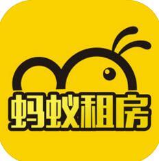 蚂蚁租房2.1.0_蚂蚁租房下载安装_蚂蚁租房官方app下载