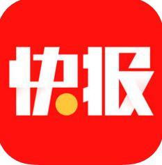 天天快报安卓版4.8.50